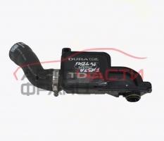 Въздуховод Ford Fiesta V 1.4 TDCI 68 конски сили 9650712480E4