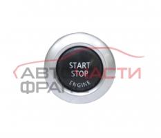 Старт бутон BMW E91 2.0 D 163 конски сили 6949913-03