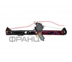 Заден десен електрически стъклоповдигач BMW X5 E53 3.0 D 218 конски сили
