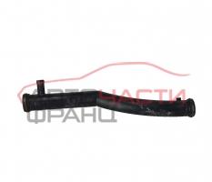 Тръбопровод охладителна течност Audi A1 1.4 TFSI 140 конски сили 03C121065B