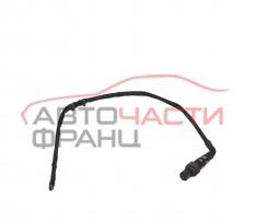 Ламбда сонда Audi A3 2.0 FSI 150 конски сили 0258006555