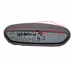 Вътрешно огледало Citroen C4 Grand Picasso 2.0 HDI 150 конски сили 96733212-BJ