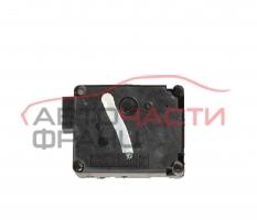 Моторче клапи климатик парно Audi A8, 2.5 TDI 150 конски сили 8D0820511