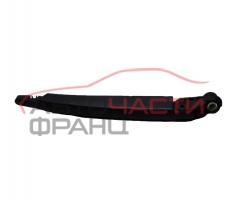Задно рамо чистачка Opel Insignia 2.0 CDTI 195 конски сили 13240608