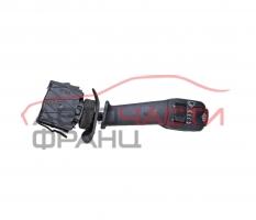 Лост чистачки BMW E38 2.8 бензин 193 конски сили 8352171
