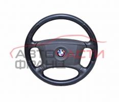 Волан BMW E46 1.8 I 118 конски сили