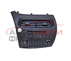 Радио CD Honda Civic VIII 2.2 CTDI 140 конски сили 39100-SMG-G014-M1