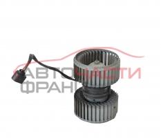 Вентилатор парно Audi A8 4.0 TDI 275 конски сили 0130111047