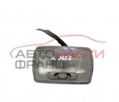 Плафон Honda Jazz 1.2 бензин 78 конски сили