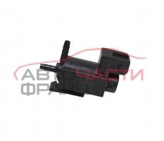 Вакуумен клапан BMW E92 3.0 D 286 конски сили 1742712