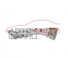Десен държач задна броня Mazda 3 2.0 CD 143 конски сили BP4K502H1