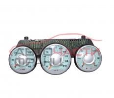 Километражно табло Citroen C8, 2.0 HDI 136 конски сили 1496274080