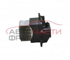 Реостат Subaru Forester 2.0 i 125 конски сили