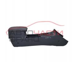 Подлакътник Mazda 6 2.0 DI 143 конски сили