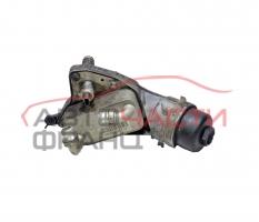 Корпус маслен филтър Opel Zafira C 2.0 CDTI 110 конски сили 55578737
