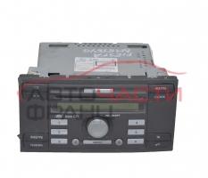Радио CD Ford Fiesta V 1.4 TDCi 68 конски сили 6S61-18C815-AJ
