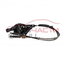 Скоростен лост Mazda 5 2.0 CD 110 конски сили