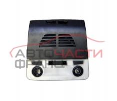 Заден плафон BMW E90 2.0 D 163 конски сили