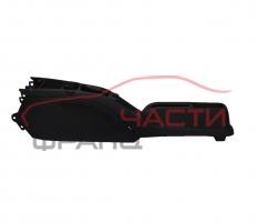 Подлакътник Fiat Grande Punto 1.6 Multijet 120 конски сили