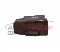 Заден десен пепелник Audi A8 2.5 TDI 150 конски сили 4D0857406B