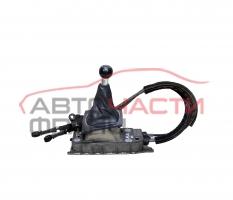 Скоростен лост Audi A3 2.0 TDI 140 конски сили 1K0711049AT