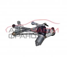 Моторче предни чистачки Honda Jazz 1.2 бензин 90 конски сили
