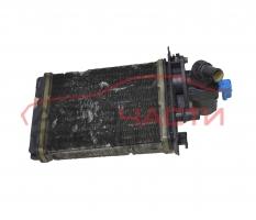 Радиатор парно Peugeot 307, 2.0 HDI 90 конски сили 9640579380