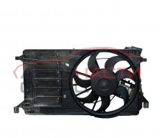 Перка охлаждане воден радиатор Mazda 3 2.0 CD 143 конски сили