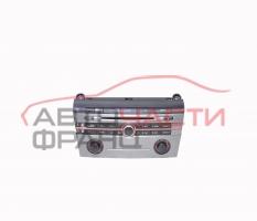 Радио CD Mazda 3 2.0 CD 143 конски сили 14794008