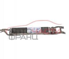 Маслен радиатор Mercedes B Class W245 2.0 CDI 140 конски сили A1695000200