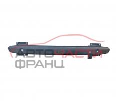 Основа задна броня VW Phaeton 5.0 V10 TDI 313 конски сили
