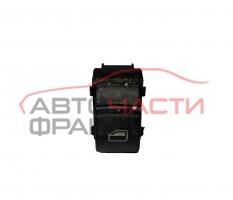 Заден ляв бутон електрическо стъкло Audi A8 4.0 TDI 275 конски сили