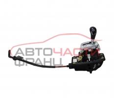 Скоростен лост Audi A4 2.5 TDI 180 конски сили 8E1713041R