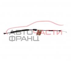 Жило задна дясна врата Citroen C4 Grand Picasso II 1.6 HDI 115 конски сили