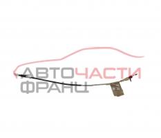 Жило задна дясна врата BMW X5 E70 3.0D 235 конски сили 7137089119702