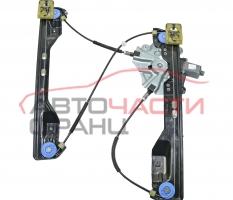 Преден десен стъклоповдигач Opel Zafira C 2.0 CDTI 110 конски сили