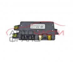 Антена VW TOUAREG 5.0 V10 TDI 313 конски сили 7L6035530B