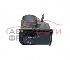 Дросел Smart Forfour 1.3 бензин 95 конски сили