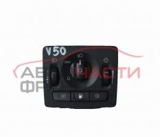 Ключ светлини Volvo V50, 2.0 бензин 146 конски сили 30669736
