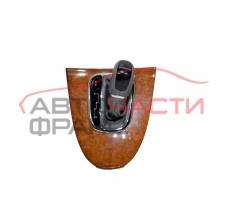 Топка скоростен лост автомат Mercedes CLK W209 2.7 CDI 170 конски сили