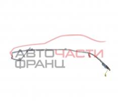 Десен airbag завеса VW Touareg 5.0 V10  TDI 313 конски сили 7L6880742E