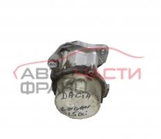 Вакуум помпа Dacia Logan 1.5 DCI 65 конски сили