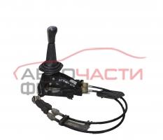 Скоростен лост Toyota Yaris 1.4 D-4D 90 конски сили 33530-0D040-0