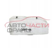 Капачка резервоар VW Crafter 2.5 TDI 109 конски сили