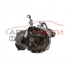 Ръчна скоростна кутия Toyota Yaris 1.3 VVT-i 87 конски сили