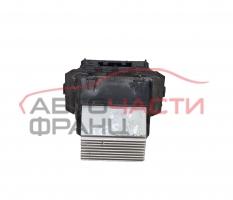 Реостат Peugeot 308 1.6 HDI 90 конски сили T1000034Z-B01