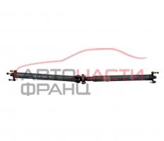 Кардан Mercedes C Class W203, 2.7 CDI 170 конски сили 2035106