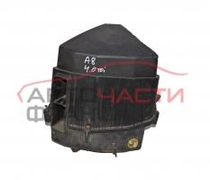 Лява кутия въздушен филтър Audi A8 4.0 TDI 275 конски сили