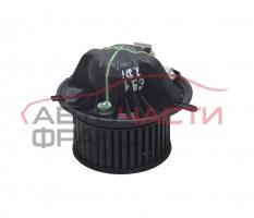 Вентилатор парно BMW E91 2.0 I 150 конски сили 985465S