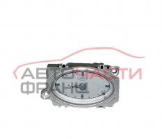 Часовник Ford Mondeo II 2.0 TDCI 130 конски сили